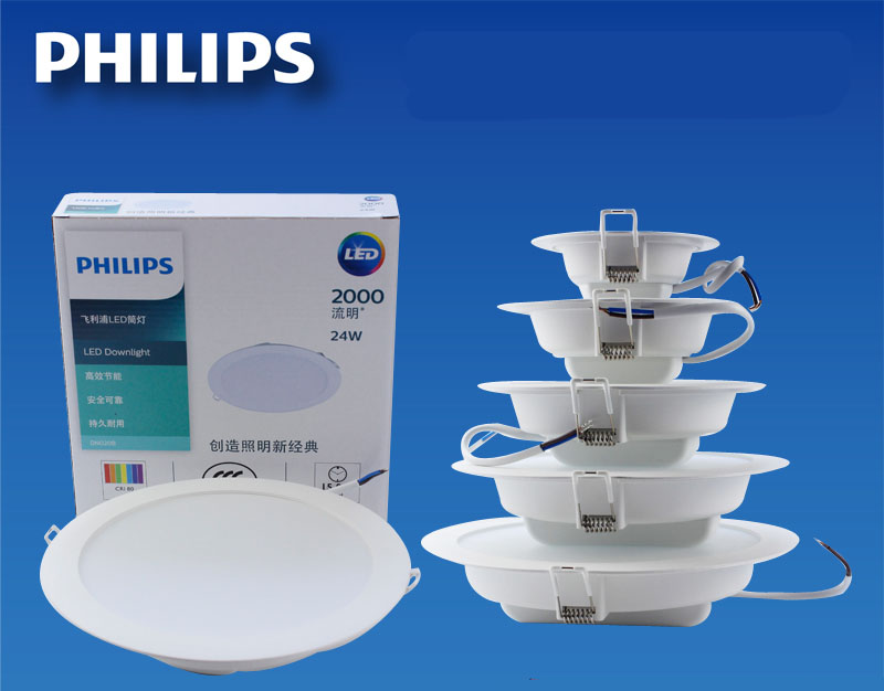 DN020B Philips