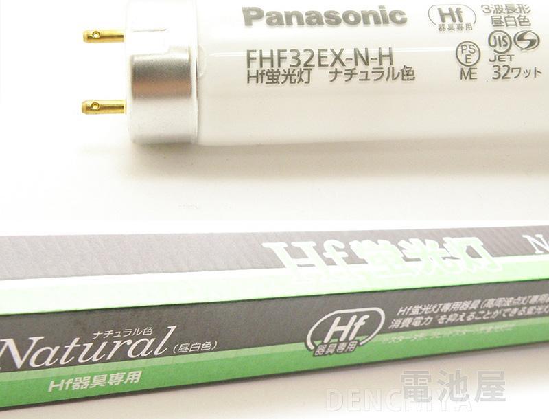 Đèn tuýp Panasonic